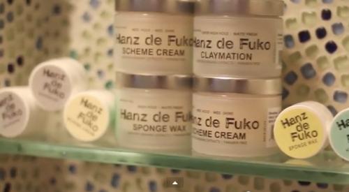 Hanz de Fuko promo code